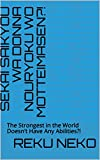 Sekai Saikyou wa Donna Nouryoku wo Motteimasen?!: The Strongest in the World Doesn't Have Any Abilities?!