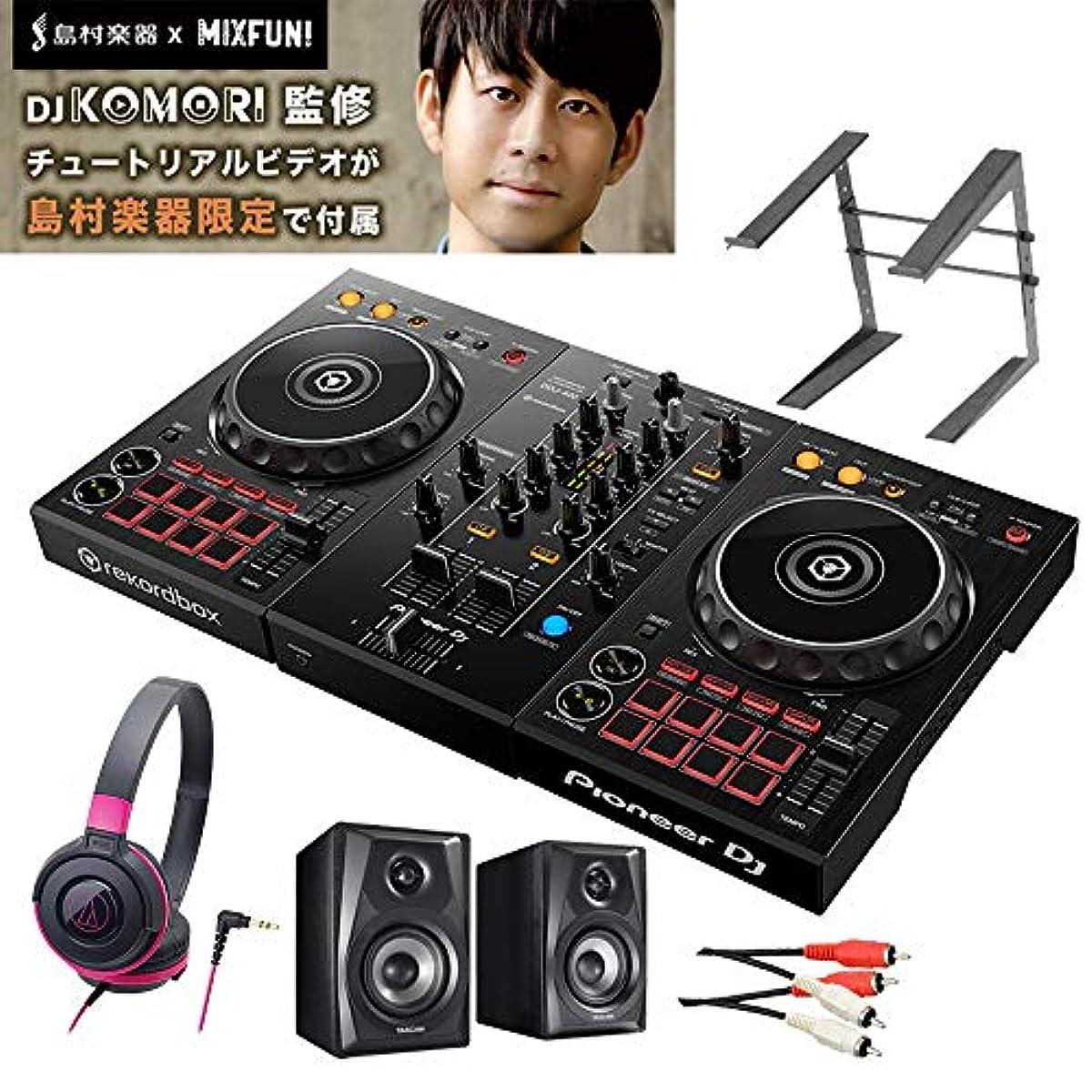 [해외] PIONEER DDJ-400 디지탈 DJ초심자 풀 세트 BPK [본체+REKORDBOX DJ+AUDIO-TECHNICA 헤드폰+스피커+PC스탠드] 파이오니아