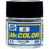 Gundam Mr. Color 2 Black Gloss Paint Bottle 10ml