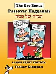 The Dry Bones Haggadah Large Edition