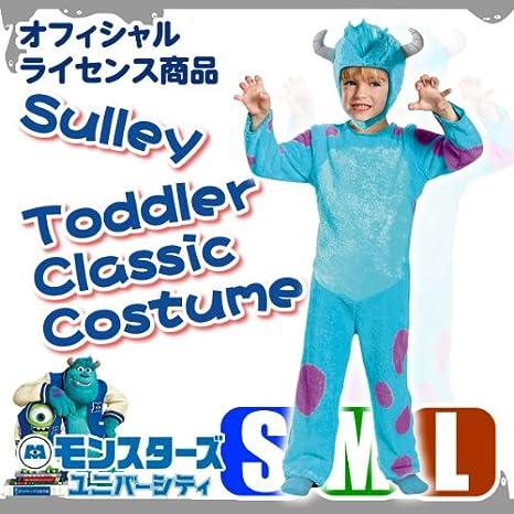Amazon モンスターズインク サリー コスチューム 着ぐるみ風 子供 男の子 ディズニー コスプレ 衣装 キッズコスチューム ホビー