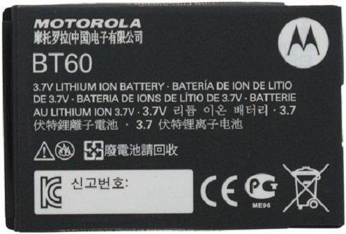 (Motorola SNN5782A/SNN5782B/SNN5819B BT60 Battery - Non-Retail Packaging -)