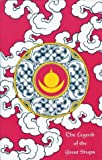 The Legend of the Great Stupa, Padmasambhava, 089800344X