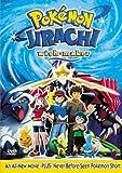 DVD : Pokemon - Jirachi Wish Maker