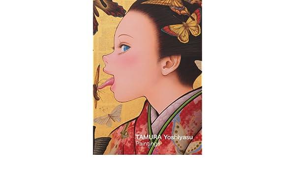 TAMURA Yoshiyasu Paintings 2008 (Japanese Edition)