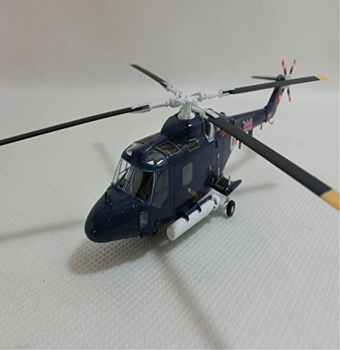 - Easy Model 1/72 finished product 37093 Westland Lynx HAS.2 anti-submarine helicopters Royal Navy