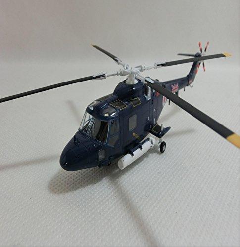 Easy Model 1/72 finished product 37093 Westland Lynx HAS.2 anti-submarine helicopters Royal Navy