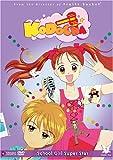 Kodocha - School Girl Super Star (Vol. 1)