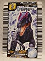 古代王者 恐竜キング カード 恐竜カード アロサウルス 012