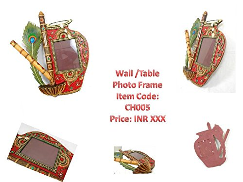 Handmade Paper Mache Photo Frame with Back Hook for Room or Office (Paper Mache Picture Frame)