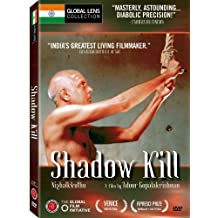 Shadow Kill (Nizhalkkuthu) – Amazon.com Exclusive