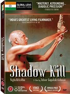 Shadow Kill (Nizhalkkuthu) - Amazon.com Exclusive