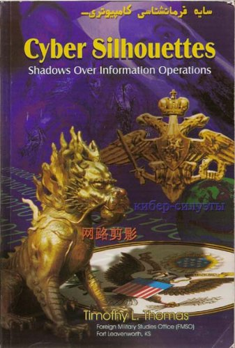 Cyber Silhouettes: Shadows Over Information Operations