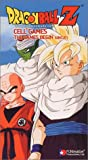Dragon Ball Z - Cell Games - The Games Begin (Uncut) [VHS]