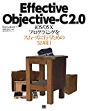 Effective Objective-C 2.0(Matt Galloway)