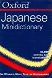 img - for The Oxford Japanese Minidictionary book / textbook / text book