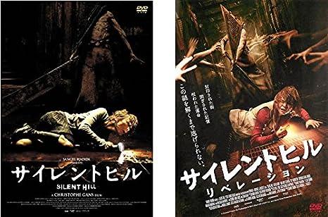 Amazon.co.jp | サイレントヒル ...