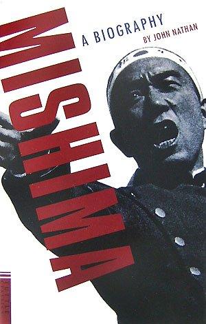 Mishima:A Biography (Tuttle classics)