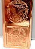 One Pound Second Amendment .999 Copper Bullion Art Bar