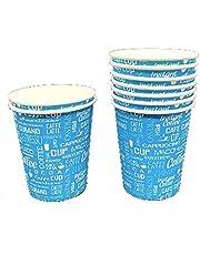 اكواب ورقية - كوبيات زا باك- 7 اونز للمشروبات الباردة والساخنة 10 قطعة