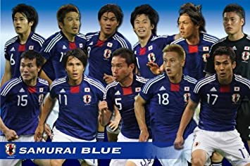 aae511caa59 Image Unavailable. Image not available for. Colour  1000 Peace Japan  national football team ...