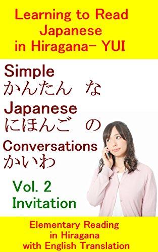 Simple japanese conversations vol 2 invitation learning to read simple japanese conversations vol 2 invitation learning to read japanese in hiragana yui stopboris Choice Image