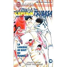 CAPTAIN TSUBASA WORLD YOUTH T10