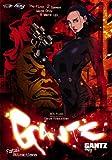 Gantz Vol 7