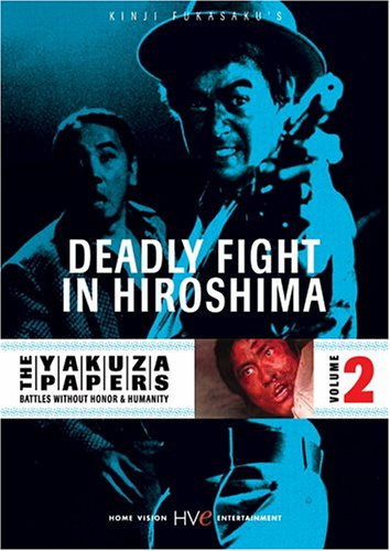 (The Yakuza Papers, Vol. 2 - Deadly Fight in Hiroshima)