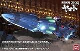 Bandai Hobby Deusura II Star Blazers 2199 Core Ship Model Kit (1/100 Scale)