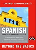 Beyond the Basics: Spanish (Book and CD Set): Includes Coursebook, 4 Audio CDs, and Learner's Dictionary (Complete Basic Courses)
