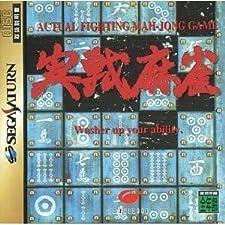 Jissen Mahjong [Japan Import]