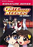 Gate Keepers - (Vol.7) (Signature Series)