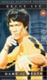 Game of Death (2-Disc Platinum Edition) [1973] [DVD]