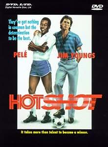 Hotshot [USA] [DVD]: Amazon.es: Jim Youngs, Pelé, Billy
