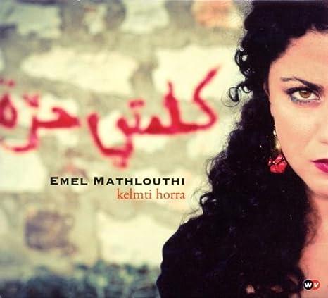 amel mathlouthi mp3