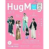 HugMug