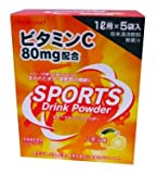 Sports drink powder powder 1 box X5 bags lemon taste for 1L ''20 Box Set'' (Bio-Foods International)
