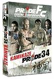 Pride 34: Kamikaze [DVD] [Import]