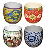 JapanBargain S-2649x4, Chinese Porcelain Teacup #15170, sets of 4
