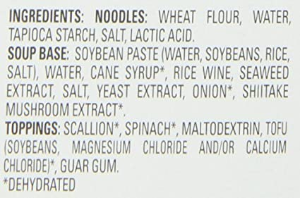 Amazon.com : Annie Chun's Soup Bowl, Miso, 5.9 Ounce (Pack of 6 ...