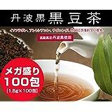 丹波黒 黒豆茶100包【送料無料】
