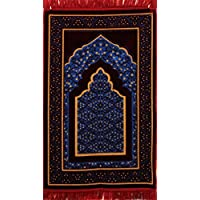 Premium Islamic Prayer Rug/IVY Janamaz Sajjadah/Namaz Seccade by GOLD CASE - Made in TURKEY, Burgundy