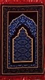 Premium Islamic Prayer Rug/IVY Janamaz Sajjadah/Namaz Seccade by GOLD CASE - Made in TURKEY, Burgundy