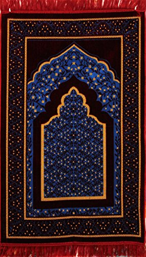 Premium Islamic Prayer Rug/IVY Janamaz Sajjadah/Namaz Seccade by GOLD CASE - Made in TURKEY, Burgundy by Gold Case