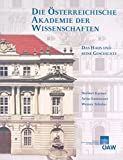 img - for Austrian Academy of Sciences: The Building and its History (German Edition) book / textbook / text book