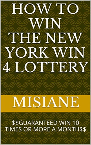 HOW TO WIN THE NEW YORK WIN 4 LOTTERY: $$GUARANTEED WIN 10 TIMES OR MORE A  MONTH$$