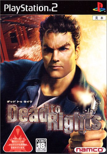 Amazon.co.jp: Dead to Rights ...
