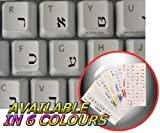 HEBREW KEYBOARD STICKERS WITH BLACK LETTERING ON TRANSPARENT BACKGROUND FOR DESKTOP, LAPTOP AND NOTEBOOK