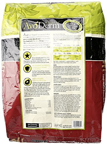 Avoderm Lamb Rice Dry Dog (1X15Lb )